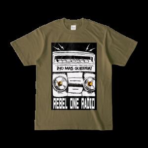 No Más Guerra Tシャツ