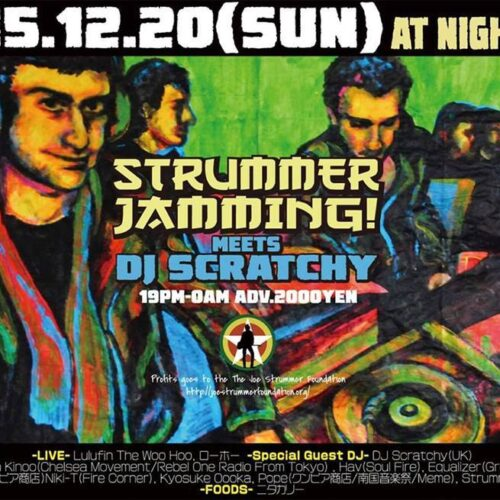 Joe Strummer Jamming! x DJ Scratchy 2015 Poster