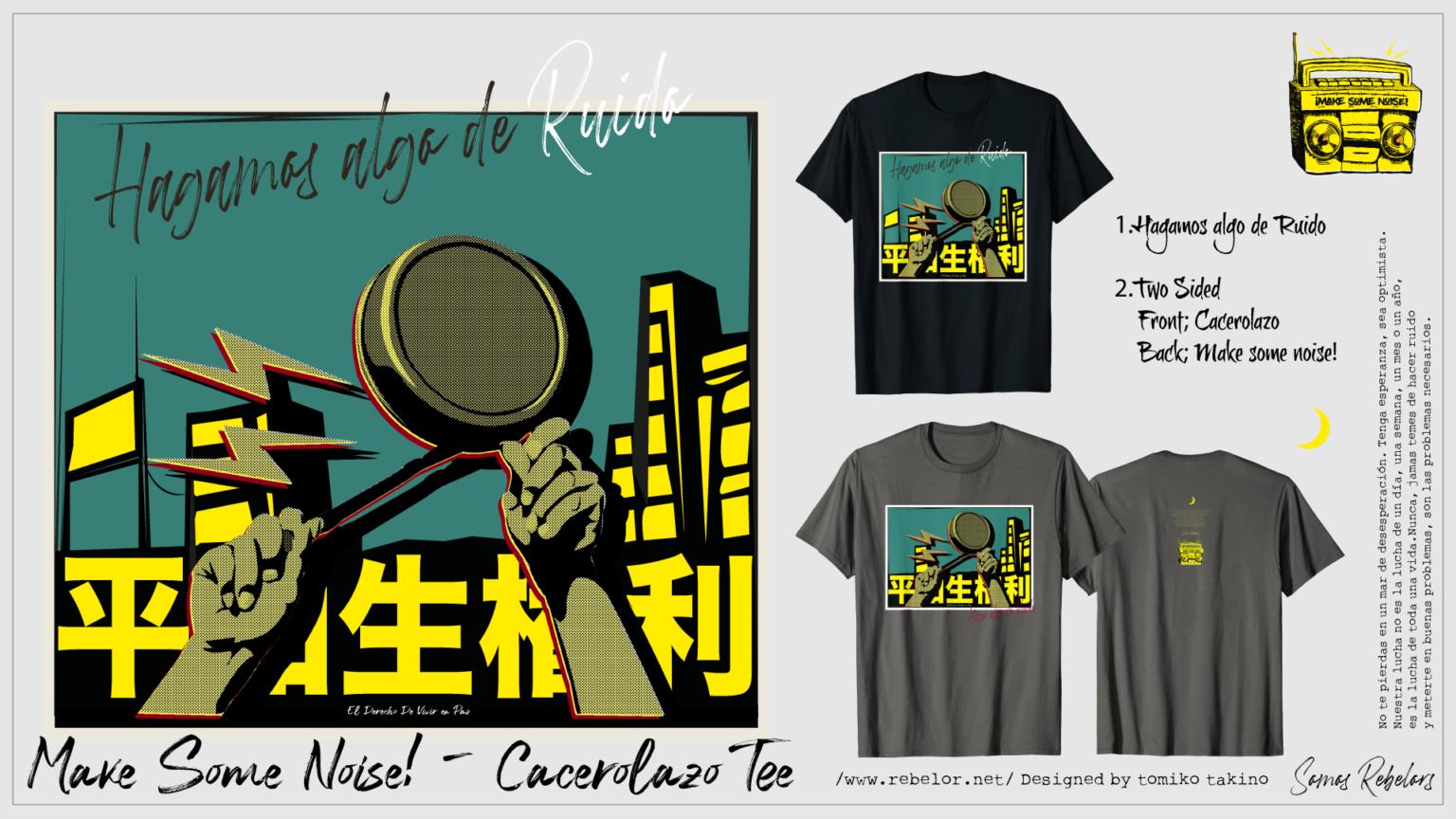 Make Some Noise - Cacerolazo T-shirts