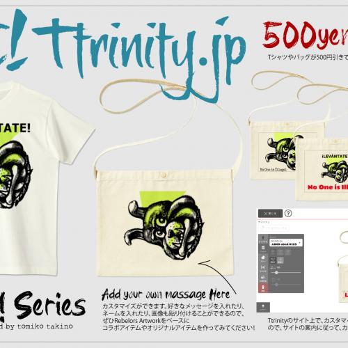 SALE!! Ttrinity Tシャツ、バッグ500円引き