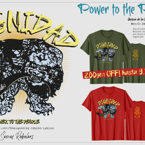 『Sale 200yen OFF!!』Jagua de la Dignidad  尊厳の犬T-Shirt