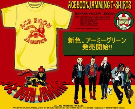 Ace boon Jamming Tee