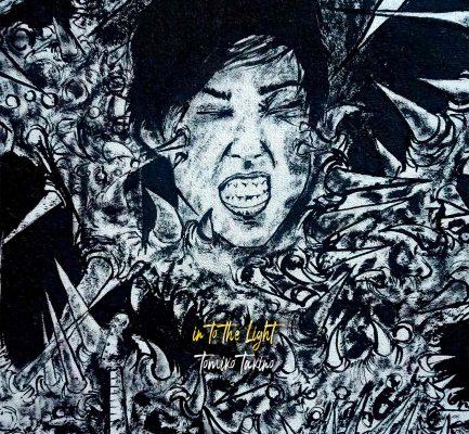 『Into the Light – Tomiko Takino』Out Now!