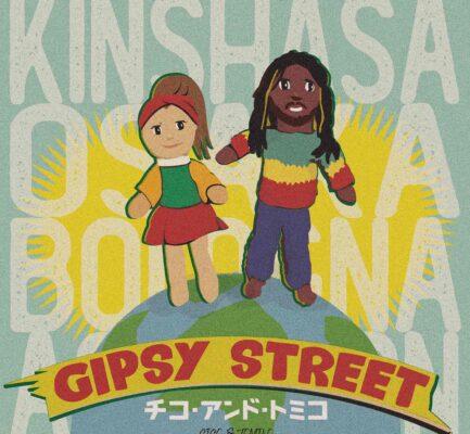 Gipsy Street
